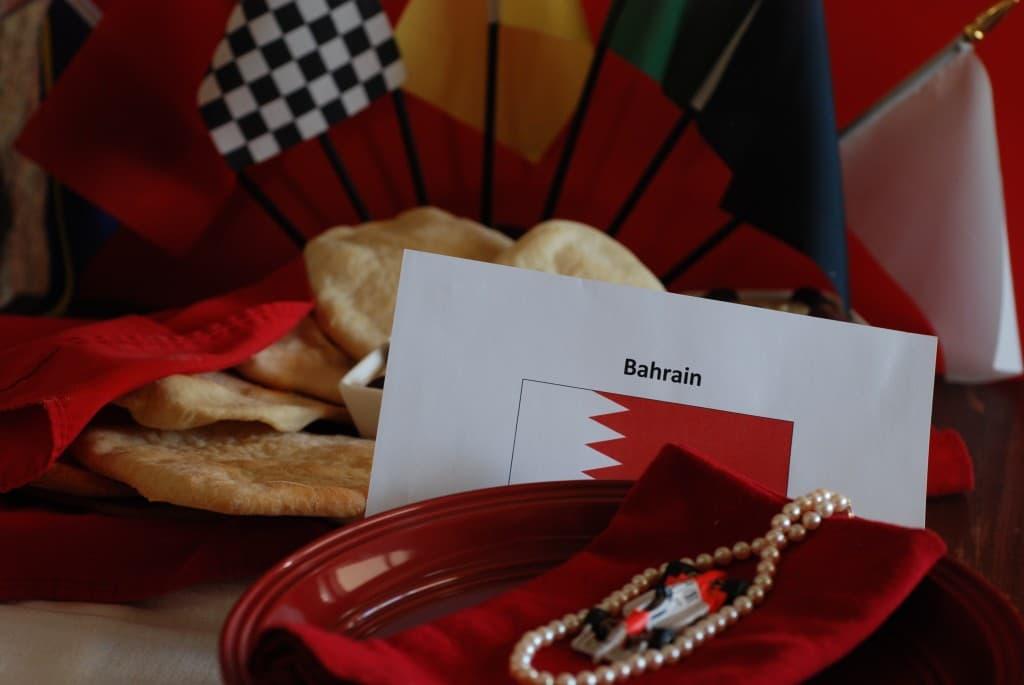 Bahrain Cover