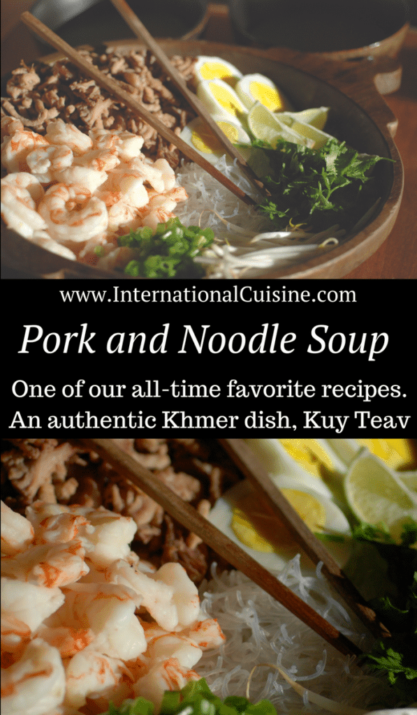 A dish of pork, shrimp, noodles and broth